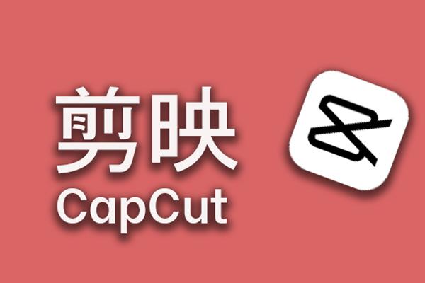 Cách tải app Capcut Trung Quốc
