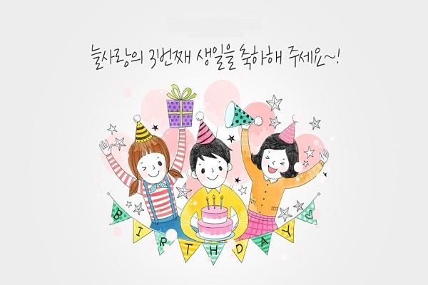 chúc mừng sinh nhật bằng tiếng hàn