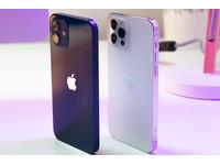 [Giải Đáp] Iphone 11 và 12 khác nhau như thế nào