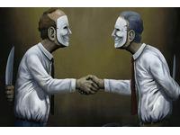 Những câu nói hay về cuộc sống con người giả tạo