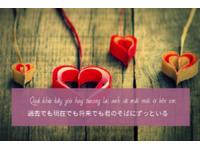 [Stt] Những câu nói buồn về tình yêu bằng tiếng Nhật Bản