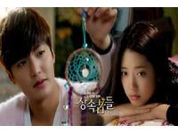 [Stt] Những câu nói hay về tình yêu bằng tiếng Hàn Quốc